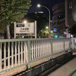 『映像研には手を出すな! 』乃木坂46 齋藤飛鳥さん・山下美月さん・梅澤美波さんの演技に注目