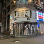 渋谷のジーンズメイトが閉店する話とGODIVAカレーパンの話